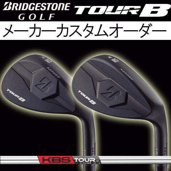 ブリヂストンゴルフ ツアーB XW-1 (ティアドロップ形状)/XW-2(丸型グース形状)ブラック仕上げ ウェッジ [KBS C-テーパー シリーズ] KBS Tour C-TAPER スチールシャフト BRIDGESTONE TourB XW1/XW2 WEDGE