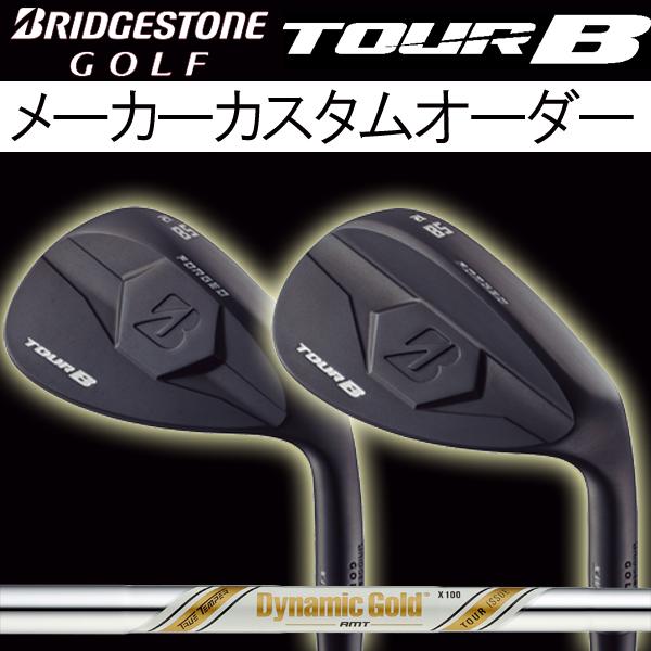ブリヂストンゴルフ ツアーB XW-1 (ティアドロップ形状)/XW-2(丸型グース形状)ブラック仕上げ ウェッジ [ダイナミックゴールド AMT ツアーイシュー シリーズ] スチールシャフト BRIDGESTONE TourB XW1/XW2 WEDGE DG TOUR ISSUE X100/S200