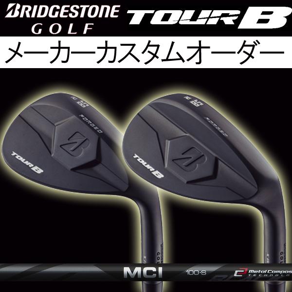 ブリヂストンゴルフ ツアーB XW-1 (ティアドロップ形状)/XW-2(丸型グース形状)ブラック仕上げ ウェッジ [MCI ブラック アイアン用] MCI BLACK 100/80/60 カーボンシャフト BRIDGESTONE TourB XW1/XW2 WEDGE FUJIKURA 藤倉
