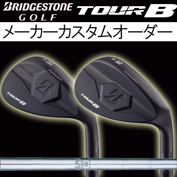ブリヂストンゴルフ ツアーB XW-1 (ティアドロップ形状)/XW-2(丸型グース形状)ブラック仕上げ ウェッジ [NS プロ Tour1150GH/1050GH/950GH] スチールシャフト BRIDGESTONE TourB XW1/XW2 WEDGE NS PRO 1150/1050/950/950WF/900WF