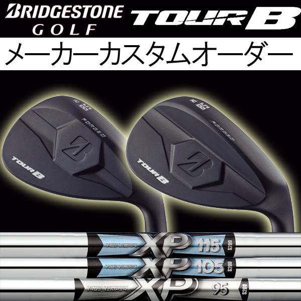 ブリヂストンゴルフ ツアーB XW-1 (ティアドロップ形状)/XW-2(丸型グース形状)ブラック仕上げ ウェッジ [XPシリーズ] XP95/XP105/XP115 スチールシャフト BRIDGESTONE TourB XW1/XW2 WEDGE トゥルーテンパー S200/R300