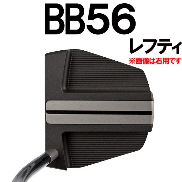 【レフティ(左用)】ベティナルディBBシリーズ BB56 パター (ネオマレット型) BETTINARDI BB SERIES PUTTER