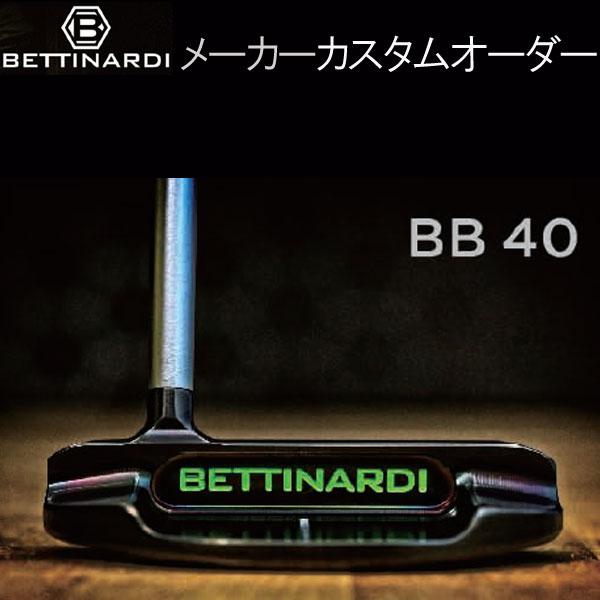 【メーカーカスタム】ベティナルディBBシリーズ BB40 パター (マレット型) BETTINARDI BB SERIES PUTTER