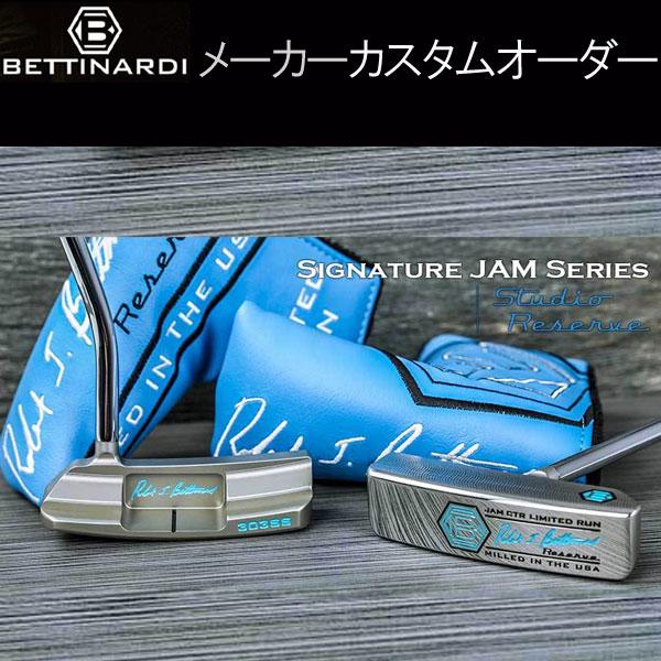 ベティナルディスタジオリザーブシリーズ(日本限定モデル) シグネチャー JAM-SB(シングルベント) JAM-C(センターシャフト) パター (ピン型) BETTINARDI STADIO RESERVE SIGNATURE SERIES PUTTER LIMITED※日本国内向け200本限定