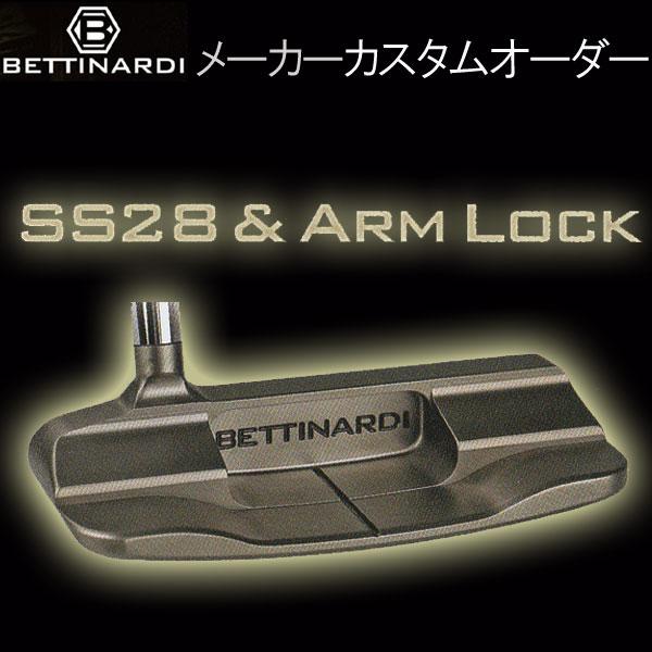 ベティナルディスタジオストックシリーズ SS28 パター (ピン型) BETTINARDI STUDIO STOCK SERIES PUTTER※このモデルはアームロックタイプではありません