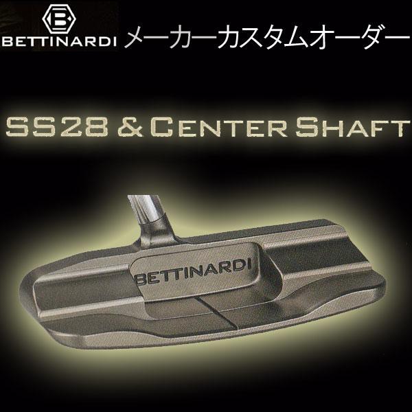 ベティナルディスタジオストックシリーズ SS28 センターシャフト パター (ピン型) BETTINARDI STUDIO STOCK SERIES PUTTER CS SS28&CENTER SHAFT
