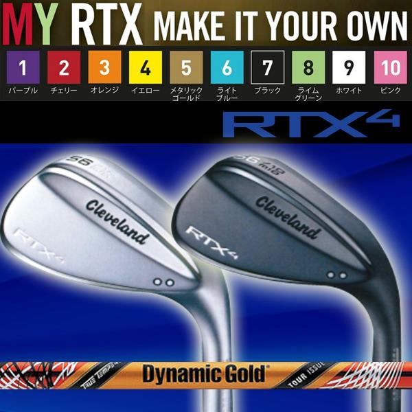 クリーブランド RTX-4 ウェッジ BLADE(ブレード)ツアーサテン/ブラックサテン仕上げ [ダイナミックゴールド ツアーイシュー デザインチューニング]スチールシャフトRTX4(ローテックス4) MY RTX対応(マイローテックス対応モデル)