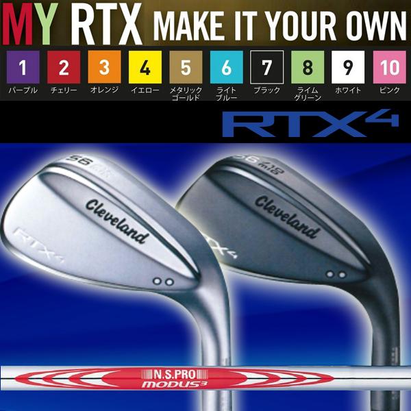 クリーブランド RTX-4 ウェッジ BLADE(ブレード)ツアーサテン仕上げ/ブラックサテン仕上げ[NS PRO モーダス] NSPRO MODUS3 TOUR120/105システム125 スチールシャフトRTX4(ローテックス4) MY RTX対応(マイローテックス対応モデル)