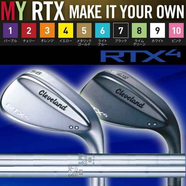 クリーブランド RTX-4 ウェッジ BLADE(ブレード)ツアーサテン仕上げ/ブラックサテン仕上げ[NSプロ]スチールシャフトNS1050/980 DST/950/930 DST/920 XXIO/900 DST XXIO/890 RTX4(ローテックス4) MY RTX対応(マイローテックス対応モデル)