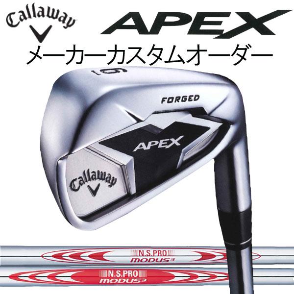 キャロウェイ エイペックス アイアン 6本セット(#5~PW) [NS PRO モーダス シリーズ] NSPRO MODUS3 TOUR105/120 (N.S PRO) 日本シャフト スチールシャフト  CALLAWAY APEX19 エーペックス