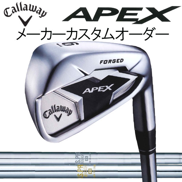 キャロウェイ エイペックス アイアン 6本セット(#5~PW) [NS PRO シリーズ] 950GH/850GH (N.S PRO) 日本シャフト スチールシャフト CALLAWAY APEX19 エーペックス