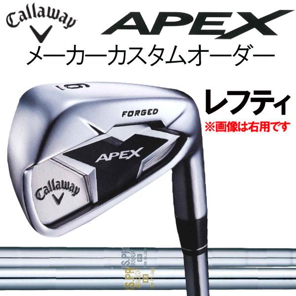 【レフティ(左用)】キャロウェイ エイペックス アイアン 6本セット(#5~PW) [NS PRO シリーズ] 950GH/850GH (N.S PRO) 日本シャフト スチールシャフト CALLAWAY APEX19 エーペックス