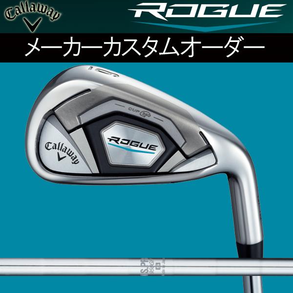 キャロウェイ ローグ アイアン 6本セット(#5~PW) [NS PRO シリーズ] 950GH/850GH (N.S PRO) 日本シャフト スチールシャフト CALLAWAY ROGUE IRON