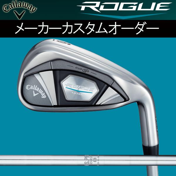 キャロウェイ ローグ スター アイアン 5本セット(#6~PW) [NS PRO シリーズ] 950GH/850GH (N.S PRO) 日本シャフト スチールシャフト CALLAWAY ROGUE STAR IRON