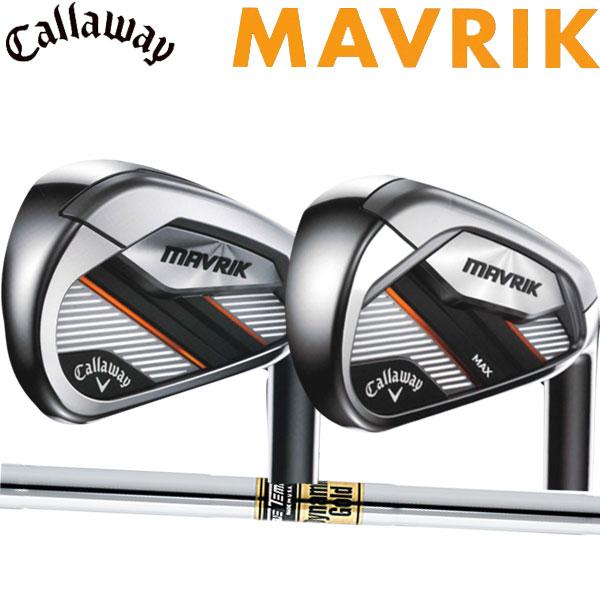 キャロウェイ マーベリック/マーベリックマックスアイアン 5本セット(#6~PW) [ダイナミックゴールド] DGシリーズX100/S300/S200 スチールシャフト CALLAWAY MAVRIK/MAVRIK MAX IRON