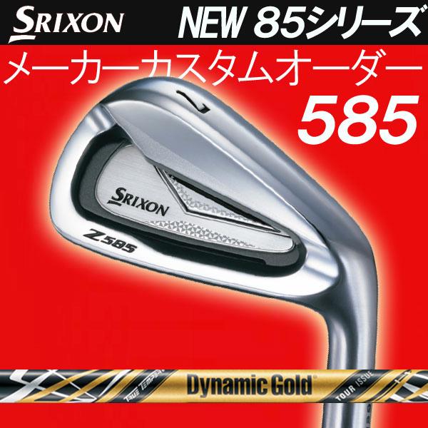 スリクソン NEW ZシリーズZ 585 アイアン [ダイナミックゴールド ツアーイシュー デザインチューニング(ブラック)] スチールシャフト 6本セット(#5~PW) DG ISSUEダンロップ DUNLOP SRIXON iron Z585