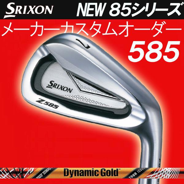 スリクソン NEW ZシリーズZ 585 アイアン [ダイナミックゴールド ツアーイシュー デザインチューニング(オレンジ)] スチールシャフト 6本セット(#5~PW) DG ISSUEダンロップ DUNLOP SRIXON iron Z585