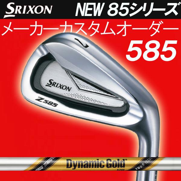 スリクソン NEW ZシリーズZ 585 アイアン [ダイナミックゴールド ツアーイシュー] スチールシャフト 6本セット(#5~PW) DG ISSUEダンロップ DUNLOP SRIXON iron Z585