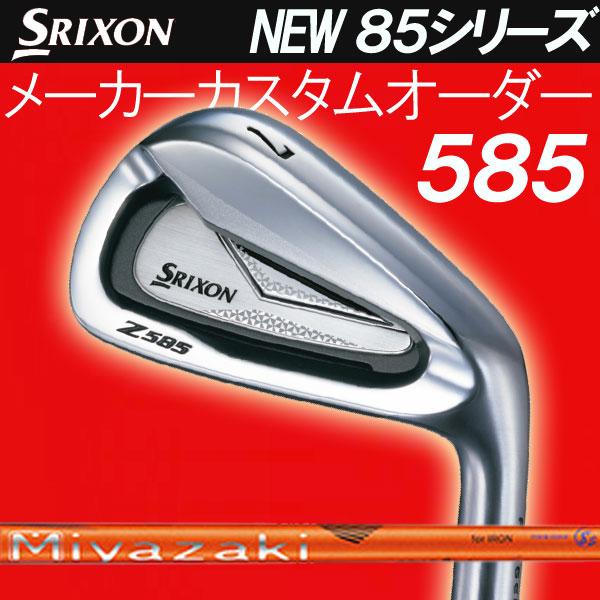 スリクソン NEW ZシリーズZ 585アイアン [ミヤザキ カウラ シリーズ] カーボンシャフト 5本セット(#6~PW) Miyazaki Kaula 8 for IRON ダンロップ DUNLOP SRIXON iron Z585