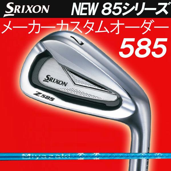 スリクソン NEW ZシリーズZ 585アイアン [ミヤザキ コスマ シリーズ] カーボンシャフト 6本セット(#5~PW) MIYAZAKI KOSUMA ブルー for IRON ダンロップ DUNLOP SRIXON iron Z585