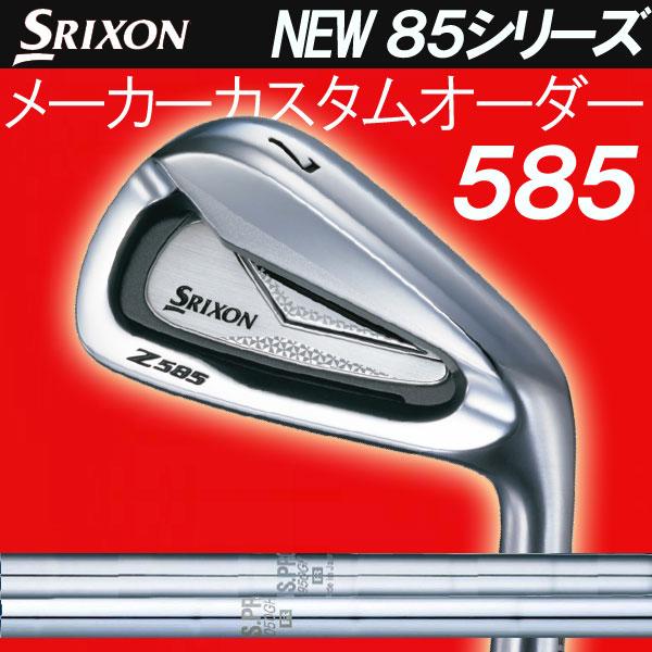 スリクソン NEW ZシリーズZ 585 アイアン [NSプロシリーズ] スチールシャフト 単品(#4,#5,#6,#7,#8,#9,PW,AW,SW) NS1050GH/980GH DST/950GH/940GH DST/920GH XXIO/900GH DST XXIO/890GH ダンロップ DUNLOP SRIXON iron Z585