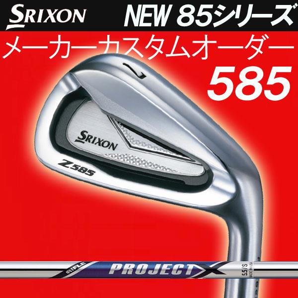 スリクソン NEW ZシリーズZ 585 アイアン [ライフル プロジェクトX シリーズ] スチールシャフト 5本セット(#6~#9,PW) RIFLE PROJECT X ダンロップ DUNLOP SRIXON iron Z585