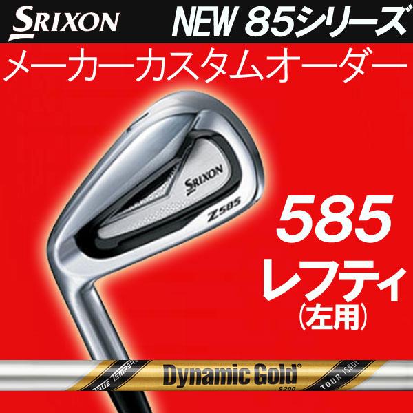【レフティ(左用)】スリクソン NEW ZシリーズZ 585 アイアン [ダイナミックゴールド ツアーイシュー] スチールシャフト 6本セット(#5~PW) DG ISSUEダンロップ DUNLOP SRIXON iron Z585
