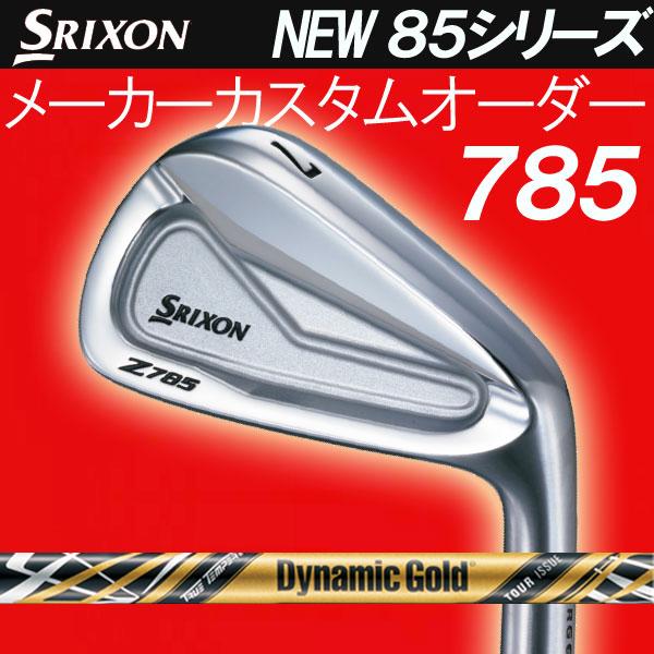 スリクソン NEW ZシリーズZ 785 アイアン [ダイナミックゴールド ツアーイシュー デザインチューニング(ブラック)] スチールシャフト 6本セット(#5~PW) DG ISSUEダンロップ DUNLOP SRIXON iron Z785