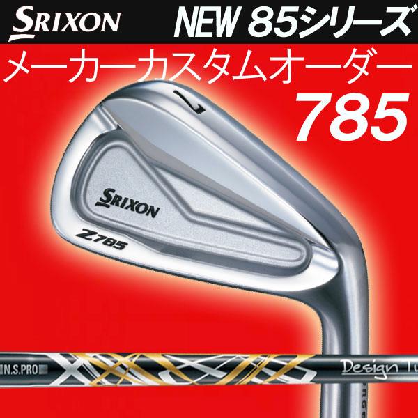 スリクソン NEW ZシリーズZ 785 アイアン [NSプロ950GH DST デザインチューニング(ブラック)] スチールシャフト 6本セット(#5~PW) NS950DSTダンロップ DUNLOP SRIXON iron Z785