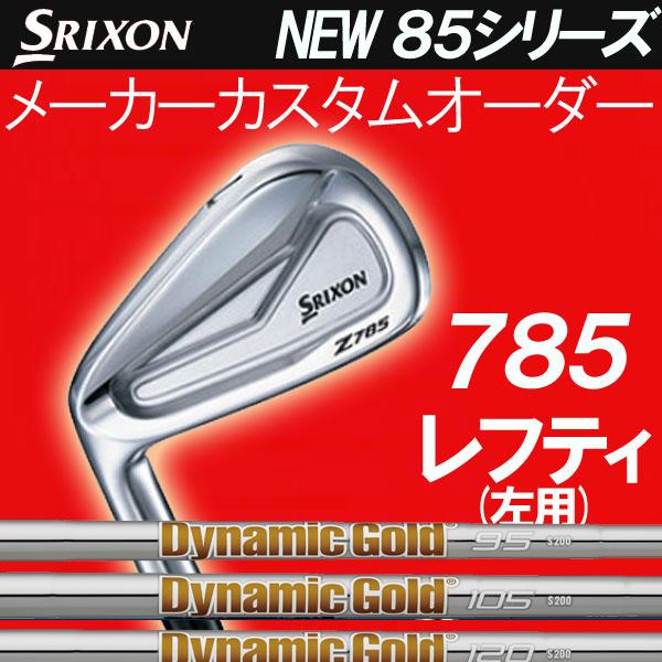 【レフティ(左用)】スリクソン NEW ZシリーズZ 785 アイアン [ニューダイナミックゴールド] スチールシャフト 5本セット(#6~PW) DG95/DG105/DG120 ダンロップ DUNLOP SRIXON iron Z785