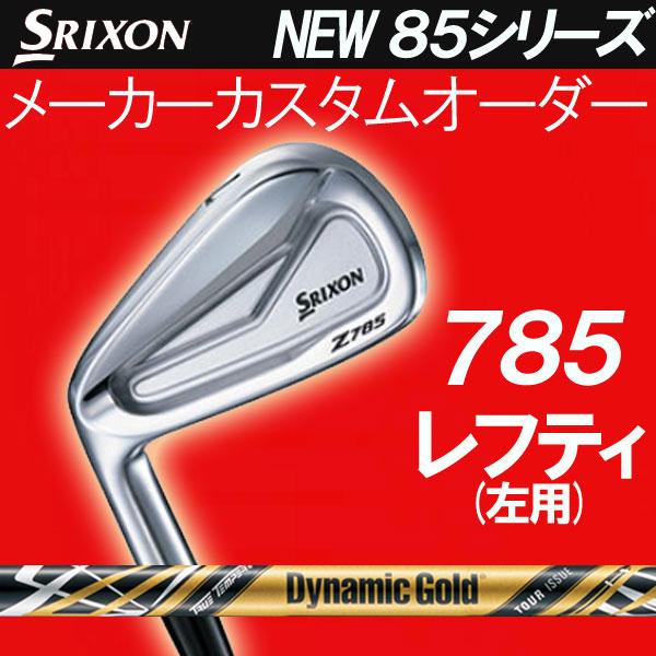 【レフティ(左用)】スリクソン NEW ZシリーズZ 785 アイアン [ダイナミックゴールド ツアーイシュー デザインチューニング(ブラック)] スチールシャフト 6本セット(#5~PW) DG ISSUEダンロップ DUNLOP SRIXON iron Z785