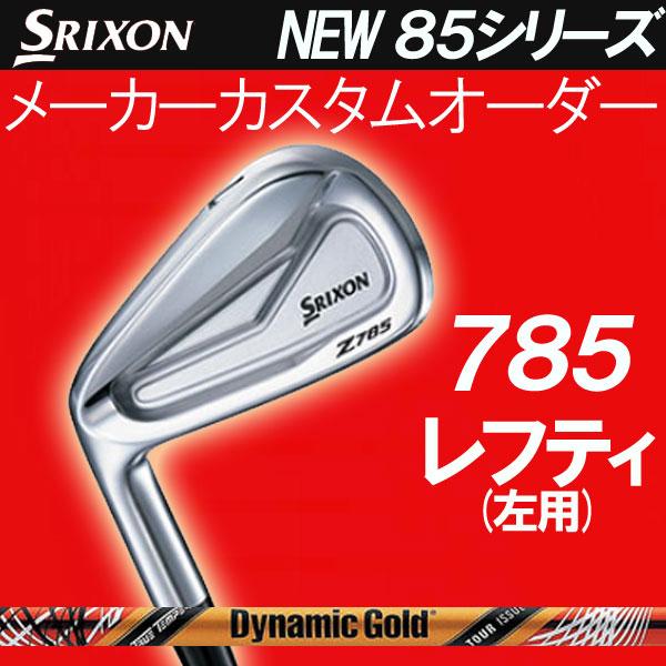 【レフティ(左用)】スリクソン NEW ZシリーズZ 785 アイアン [ダイナミックゴールド ツアーイシュー デザインチューニング(オレンジ)] スチールシャフト 6本セット(#5~PW) DG ISSUEダンロップ DUNLOP SRIXON iron Z785