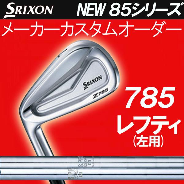 【レフティ(左用)】スリクソン NEW ZシリーズZ 785 アイアン [NSプロシリーズ] スチールシャフト 5本セット(#6~PW) NS1050GH/980GH DST/950GH/940GH DST/920GH XXIO/900GH DST XXIO/890GH ダンロップ DUNLOP SRIXON iron Z785