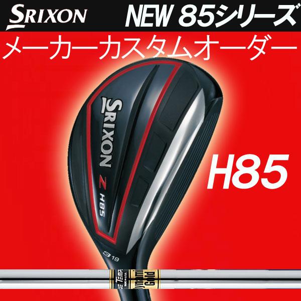 スリクソン NEW ZシリーズZ H85 ユーティリティ [ダイナミックゴールドシリーズ] スチールシャフト DG/DG DST ダンロップ DUNLOP SRIXON HYBRID ハイブリッド ウッド型 H85 UT