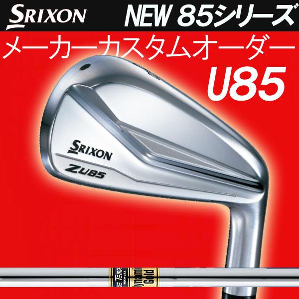 スリクソン NEW ZシリーズZ U85 ユーティリティ [ダイナミックゴールドシリーズ] スチールシャフト DG/DG DST ダンロップ DUNLOP SRIXON HYBRID ハイブリッド アイアン型 U85 UT