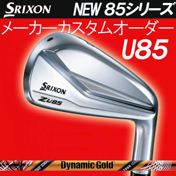 スリクソン NEW ZシリーズZ U85 ユーティリティ [ダイナミックゴールドツアーイシュー デザインチューニング(オレンジ)] スチールシャフトDG ISSUEダンロップDUNLOP SRIXON HYBRID ハイブリッド アイアン型 U85 UT