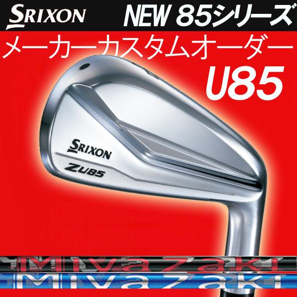 スリクソン NEW ZシリーズZ U85 ユーティリティ [ミヤザキ マハナ/ミヤザキ フォー ユーティリティ シリーズ] カーボンシャフトMIYAZAKI MAHANA/MIYAZAKI for UT  ダンロップ DUNLOP SRIXON HYBRID ハイブリッド アイアン型 U85 UT