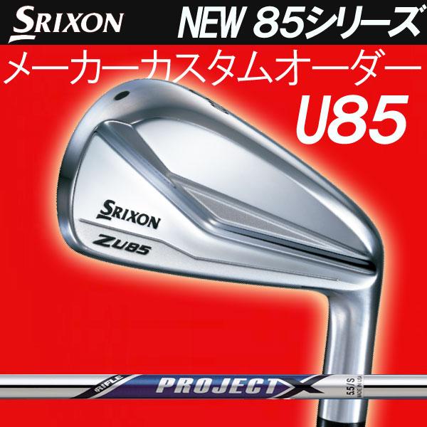 スリクソン NEW ZシリーズZ U85 ユーティリティ [ライフル プロジェクトX シリーズ] スチールシャフトRIFLE PROJECT X ダンロップ DUNLOP SRIXON HYBRID ハイブリッド アイアン型 U85 UT
