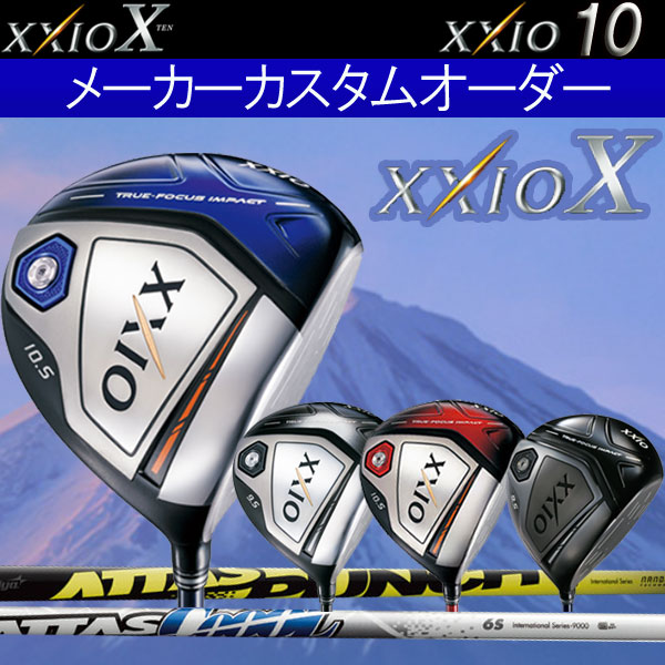 ゼクシオ10(テン) ドライバー [アッタス] Cool(クール) /PUNCH(パンチ)カーボンシャフト DUNLOP ダンロップ ATTAS9COOOL/8パンチレギュラーモデル/レッドモデル/ミヤザキモデル/クラフトモデル XXIO10 XXIOX
