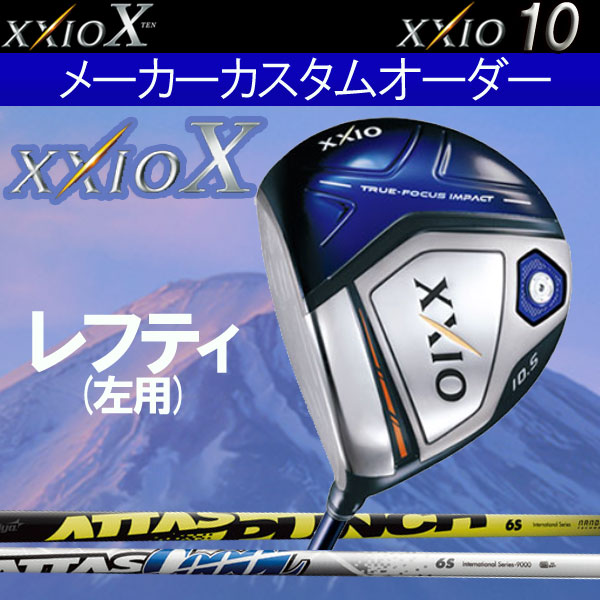 【レフティ(左用)】ゼクシオ10(テン) ドライバー [アッタス] Cool(クール) /PUNCH(パンチ)カーボンシャフト DUNLOP ダンロップ ATTAS9COOOL/8パンチXXIO10 XXIOX