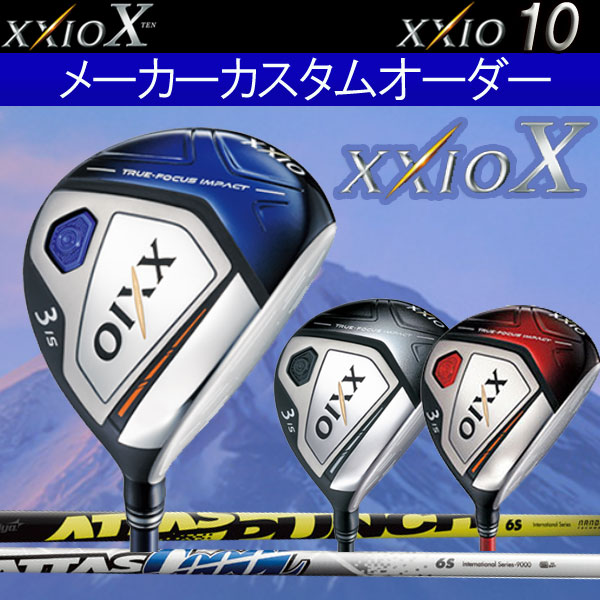 ゼクシオ10(テン) フェアウェイウッド [アッタス] Cool(クール) /PUNCH(パンチ) カーボンシャフト ATTAS9COOOL/8パンチ DUNLOP ダンロップ レギュラーモデル/レッドモデル/ミヤザキモデル XXIO10 XXIOX