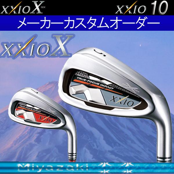 低価格の ゼクシオ10(テン) アイアン 5本セット(#6~PW) アイアン [ミヤザキ コスマ ブルー アイアン] [ミヤザキ カーボンシャフト Miyazaki Blue Kosuma Blue Iron ダンロップ キャビティバック レギュラーモデル/レッドモデル XXIO10 XXIOX, パケ ドゥ ソレイユ:96568942 --- construart30.dominiotemporario.com