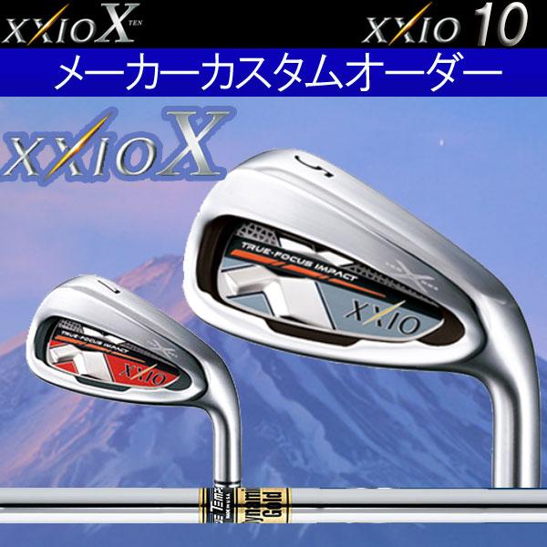 注目のブランド ゼクシオ10(テン) アイアン 5本セット(#6~PW) XXIOX [ダイナミックゴールドシリーズ] DG DG/DG ダンロップ/DG DST スチールシャフト X100/S400/S300/S200/R400/R300 ダンロップ キャビティバック レギュラーモデル/レッドモデル XXIO10 XXIOX, 即日発送:cedfce9c --- canoncity.azurewebsites.net