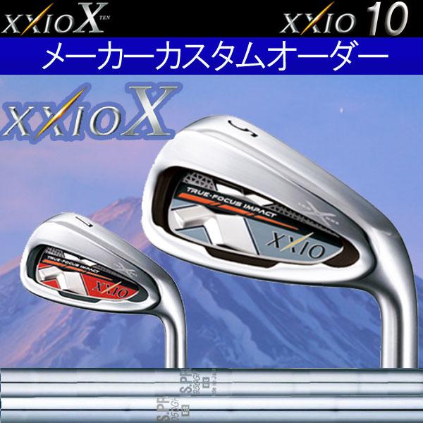 ゼクシオ10(テン) アイアン 5本セット(#6~PW) [NS PRO シリーズ] 950/980 DST/920/900 DST/870 DST スチールシャフト (N.S PRO)日本シャフト ダンロップ iron キャビティバック レギュラーモデル/レッドモデル XXIO10 XXIOX