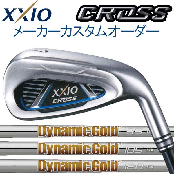ゼクシオ CROSS(クロス) アイアン [ニューダイナミックゴールド] スチールシャフト 4本セット(#7~PW)  DG95/DG105/DG120 ダンロップ iron キャビティバック DUNLOP XXIO