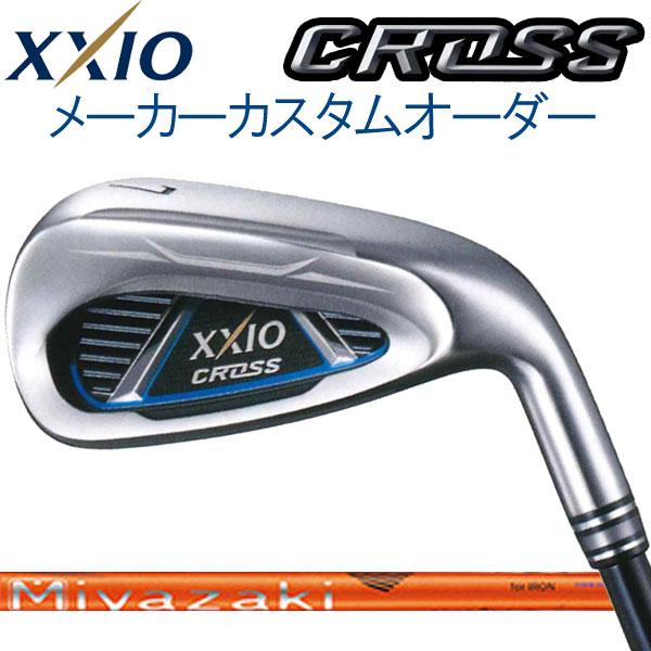 ゼクシオ CROSS(クロス) アイアン 4本セット(#7~PW) [ミヤザキ カウラ8 for アイアン] カーボンシャフト Miyazaki Kaula 8 for IRON ダンロップ  キャビティバック DUNLOP XXIO