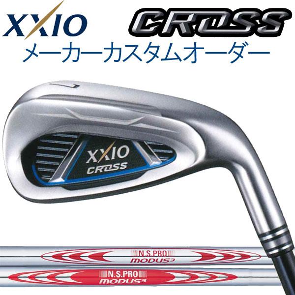 ゼクシオ CROSS(クロス) アイアン 4本セット(#7~PW) [NS PRO モーダス] NSPRO MODUS3 TOUR120/105 システム3 TOUR125 (N.S PRO)日本シャフト スチールシャフト ダンロップ iron DUNLOP XXIO