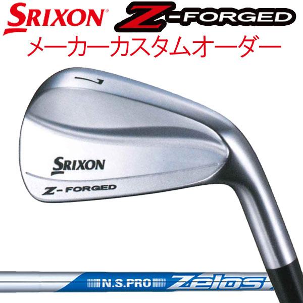 スリクソン NEW ZシリーズZフォージド アイアン [NSプロ ゼロス] スチールシャフト 5本セット(#6~PW) Zelos 6シックス/7セブン/8エイト ダンロップ DUNLOP SRIXON iron Z FORGED