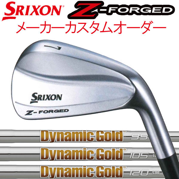 スリクソン NEW ZシリーズZフォージド アイアン [ニューダイナミックゴールド] スチールシャフト 5本セット(#6~PW) DG95/DG105/DG120 ダンロップ DUNLOP SRIXON iron Z FORGED