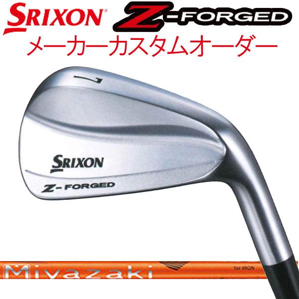 スリクソン NEW ZシリーズZフォージド アイアン [ミヤザキ カウラ シリーズ] カーボンシャフト 6本セット(#5~PW) Miyazaki Kaula 8 for IRON ダンロップ DUNLOP SRIXON iron Z FORGED